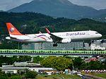 TransAsia Airways Airbus A321-231(WL) B-22615 Landing at TSA(RCSS) RW10 20161120.jpg