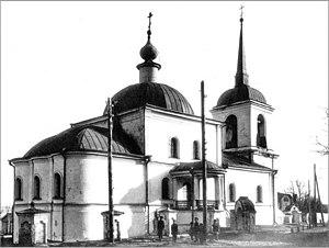 Trinity church Tsaritsyn 1903.jpg