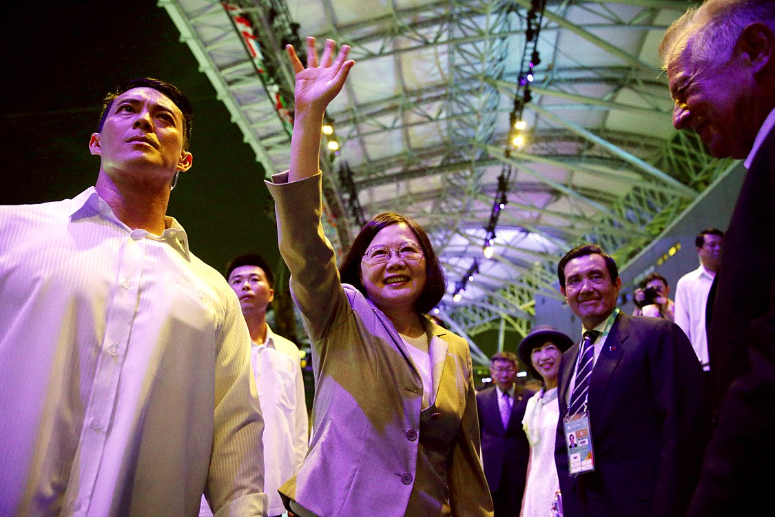 Tsai Ing-wen and Ma Ying-jeou on the 2017 Summer Universiade.jpg