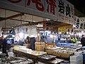 Tsukiji 2007 2.JPG