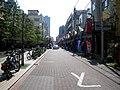 Tsukishima monja street.jpg