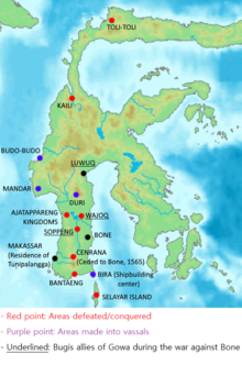 A map of Sulawesi with several places marked with red, purple and black dots