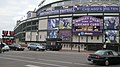 Two days before the big game at Wrigley... (5196234897).jpg