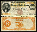 US-$100-GC-1882-Fr-1202.jpg