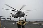 USS Bonhomme Richard operations 160313-N-XK809-172.jpg