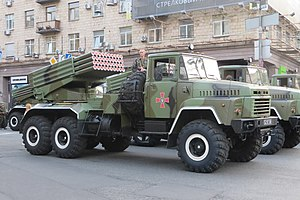 Ukrainian BM-21 Grad Bastion-01 in Kyiv, Ukraine on 22 of August, 2014 IMG 7655 01.JPG