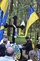Ukrainian Delegation in Levashovo Memorial Cemetery 18.JPG