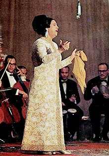 Description de l'image Umm Kulthum4.jpg.