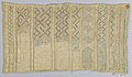 Unfinished Sampler (USA), 1917 (CH 18565691).jpg