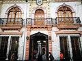 Universidad de San Martín de Porres d'Arequipa.jpg