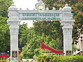 University of Madras Entrance Arch at Chepauk Campus.JPG