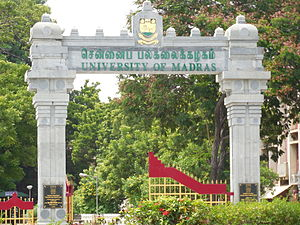 University of Madras - University of Madras Entrance Arch at Chepauk Campus