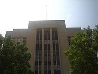Upper view Rapides Parish courthouse, LA.jpg