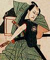 Utaemon Nakamura III as Takebe Genzō cropped.jpg