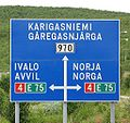 Utsjoki road sign.jpg