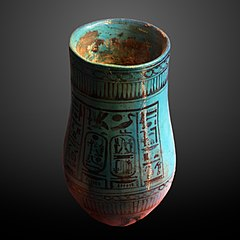 Vase dedicated to Ramesses II-E 11094 d
