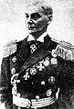 Vasili Nikolayevich Fersen.jpg