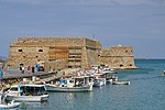Venetian Fortress of Koules in Heraklion, Crete 004.jpg