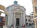 Venezia-chiesa.jpg