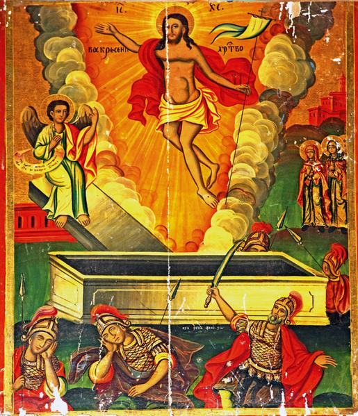 File:Veno Kostov Zheglyane Church Resurrection Icon.png