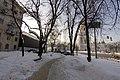 Verkhnie Misto, Kiev, Ukraine - panoramio (107).jpg