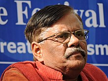 Vibhuti Narain Rai an English language Indian writer and retd.IPS officer,India.jpg