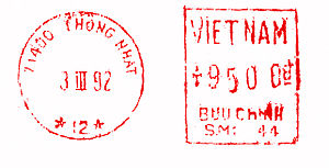 Vietnam stamp type DB5.jpg