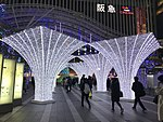 View in front of Hakata Station at night 20181213-1.jpg