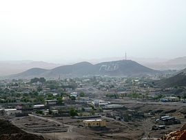 View of Ali Sabieh.JPG