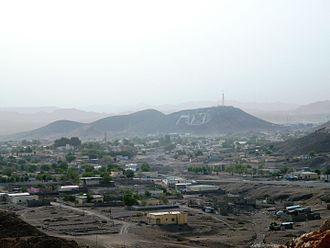 Ali Sabieh - Image: View of Ali Sabieh