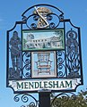 Village sign, Mendlesham - geograph.org.uk - 889085.jpg