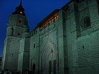 Villahermosa (Ciudad Real) Iglesia.jpeg