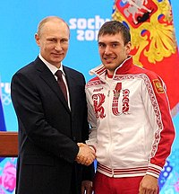 Vladimir Putin and Evgeniy Garanichev 24 February 2014.jpeg