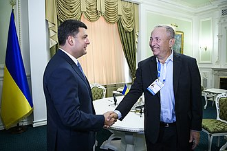 Lawrence Summers - Summers with Volodymyr Groysman in Ukraine.