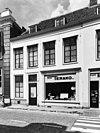 voorgevel - middelburg - 20156874 - rce