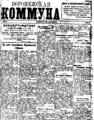 Voronezhskaya Kommuna 1919.png