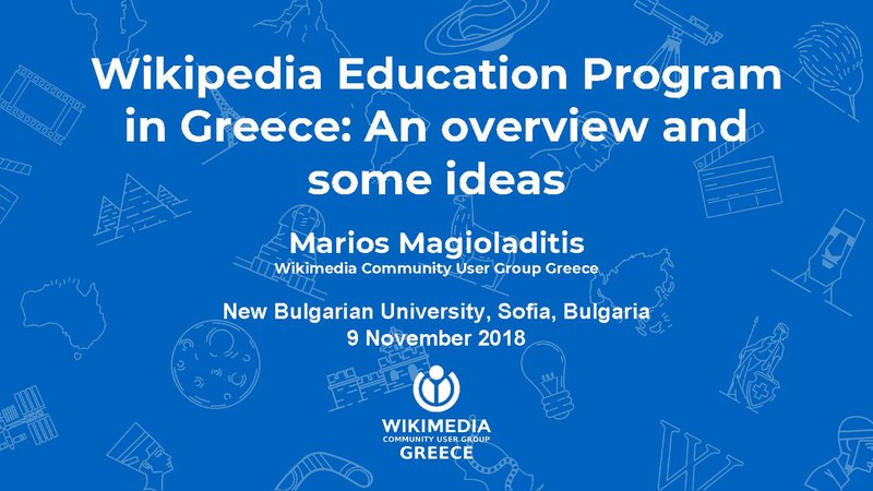 File:WEP in Greece 2018.pdf