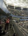 Waldstadion tv uebertragung.jpg