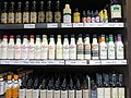 Wall of bitters at Legacy liquor store (8647184452).jpg