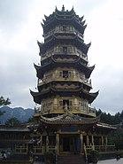 Wanfo Pagoda 1
