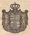 Wappen-kurhessen-1843.jpg