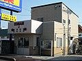 Warabi Police Station Minamimachi Koban.jpg
