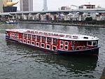 Water bus Ryoma 120318.jpg