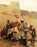 Weeks Edwin Lord Traveling in Persia.jpg