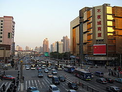 West Tianmu Road.jpg