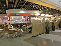 Westfield SF Centre food court 2.JPG