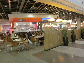 Westfield Sf Centre Food Court