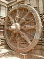 Wheel in Sun temple Konark India.jpg