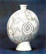 White Porcelain Flat Bottle with Inlaid Flower and Grass Design.jpg