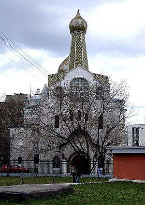 Ilya Bondarenko - Church in Moscow, still missing the crosses - used as karate training gym